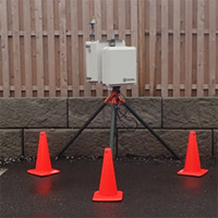 Mobile air monitoring unit